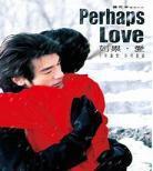 好看的爱情电影韩国床